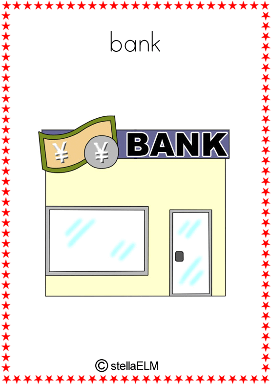 Bank Restaurant Elm Park