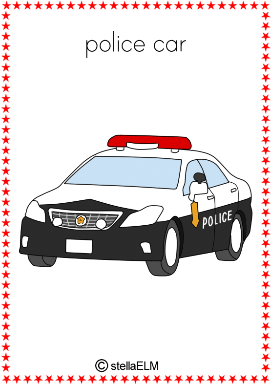 Policecar on verbs in kindergarten
