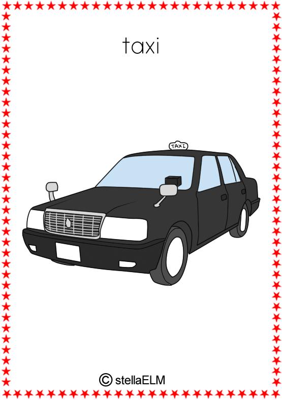 flashcards : vehicles